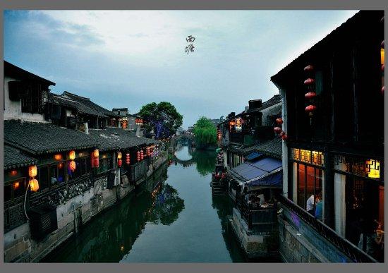 Jiashan County, Cina: 西塘古镇