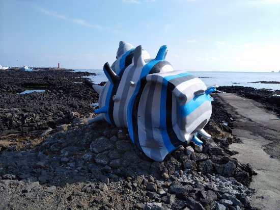Udo: 大海、海岸