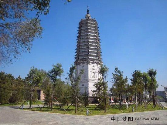 Xiangyang, Çin: 金碧辉煌酒店