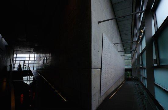 Saka no Ue no Kumo Museum: 坂上的云纪念馆内部
