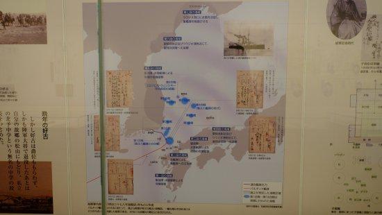 Saka no Ue no Kumo Museum: 坂上的云纪念馆 展品 对马海战