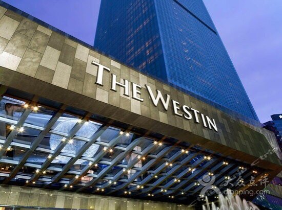 The Westin Beijing Chaoyang: photo2.jpg