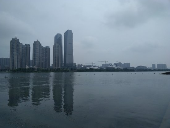 Changsha, China: 梅溪湖灯会