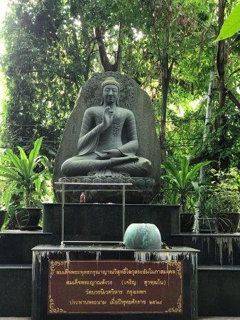 Chanthaburi, Ταϊλάνδη: photo6.jpg