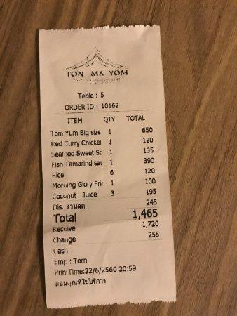 Ton Ma Yom Thai Food Restaurant: photo0.jpg