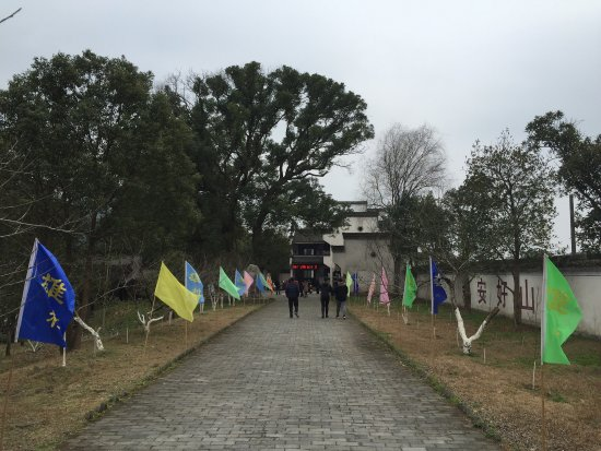 Xiong Village Scenic Spot: photo1.jpg