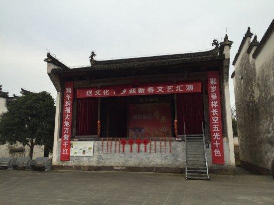 Huangshan Qiankou Residence Museum : photo2.jpg