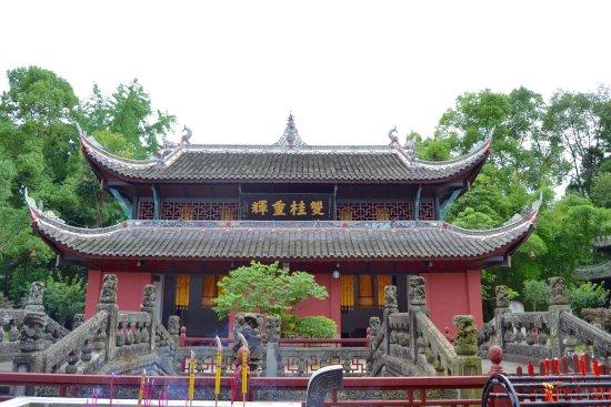 Liangping County, China: photo2.jpg