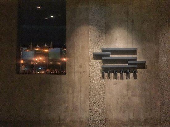 The Opposite House: 瑜舍的地中海风格餐厅,设计好美,下次去试试。