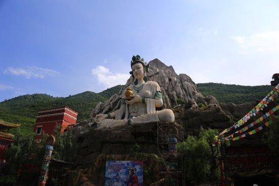 Jiuzhai Romance Park