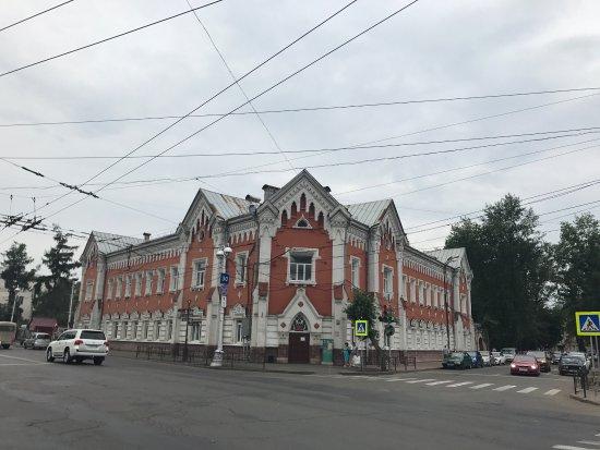 Bazanovskiy Foster House