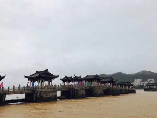 Chaozhou, Kina: 广济桥