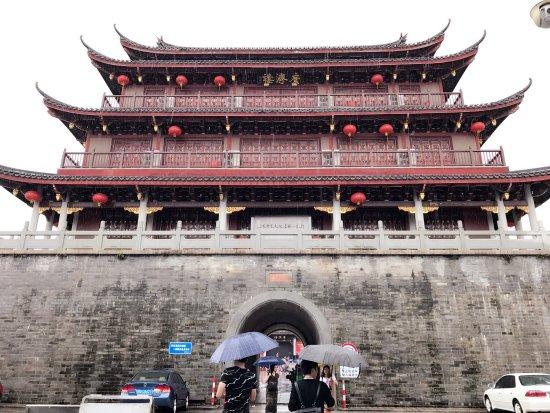 Chaozhou, Kina: 潮州古府城墙