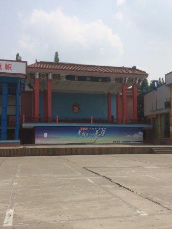 Huaxi Village: 华西村