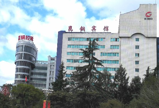 Anning, Chine : 昆钢宾馆-实拍图