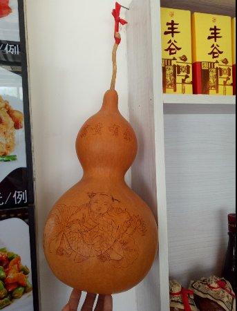 Xingcheng, Cina: 宾馆一角