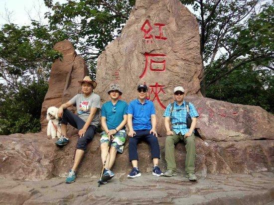 BoHai Lu ShangYeJie