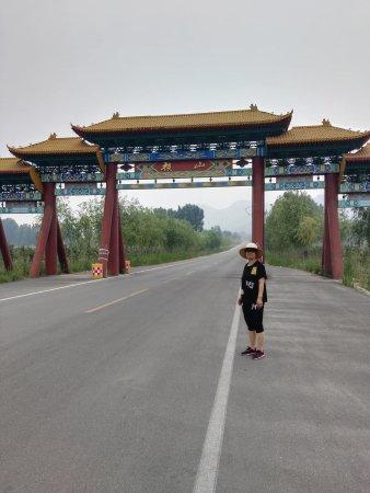 Laiwu, China: 棋山森林公园