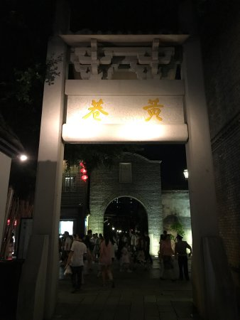 Fuzhou, Kina: photo0.jpg