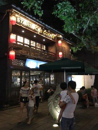 Fuzhou, Çin: photo5.jpg