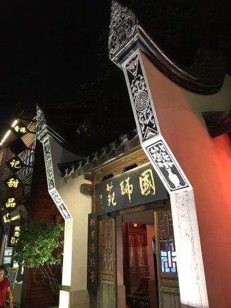 Fuzhou, Çin: photo6.jpg