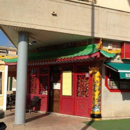 imagen Restaurante Gran China en Palma de Mallorca