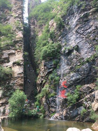 Ji County, Kina: photo1.jpg