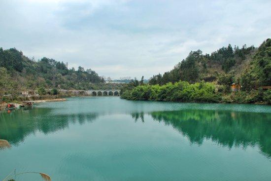Libo County, Chine : 宁静的湖面