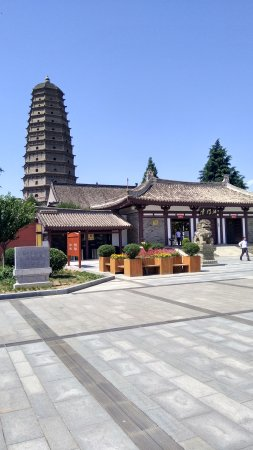 Fufeng County, Chine : 法門寺真身寶塔
