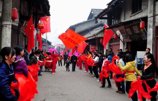 Wangcang County, China: 旺苍中国红军城
