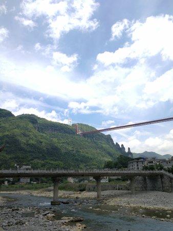 Jishou, Κίνα: TA_IMG_20170714_113837_large.jpg