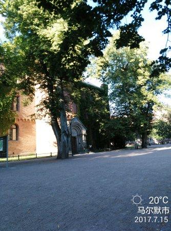 Λουντ, Σουηδία: IMG_20170715_192200_large.jpg
