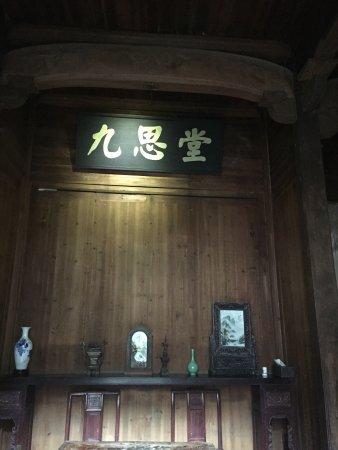 Округ Вуян, Китай: photo3.jpg