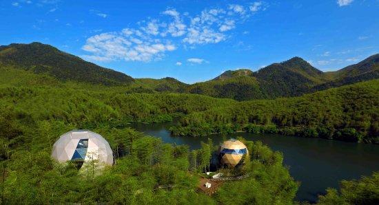 Anji County, China: 零碳星球度假村(太阳系、银河系)