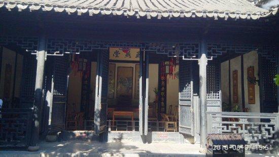 Bengbu, China: 龙园新村步行街