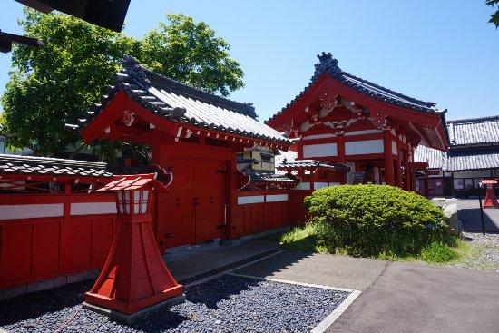 Noboribetsu, Japan: photo0.jpg