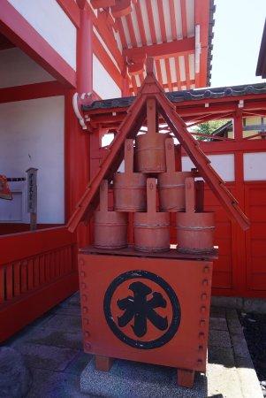 Noboribetsu, Japan: photo1.jpg