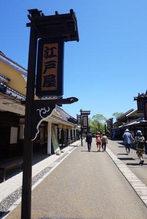 Noboribetsu, Japan: photo3.jpg