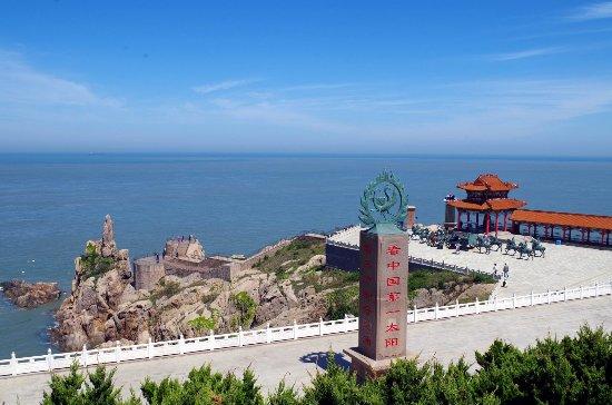Σαντόνγκ, Κίνα: 山东省