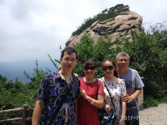 Xinyang, China: 信阳市