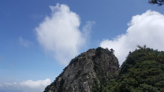 Lushan County, China: 尧山