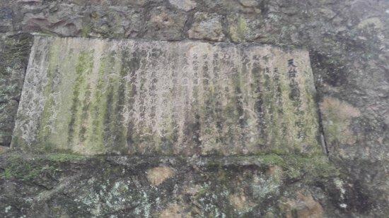 Tiantai County, China: 寺院碑文