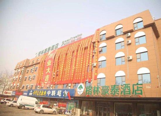 Shangqiu-billede