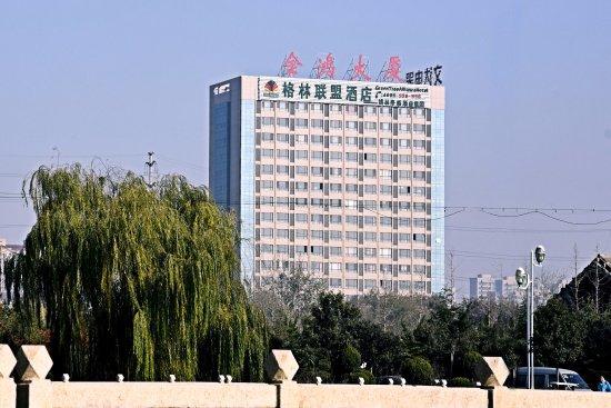 Laizhou صورة فوتوغرافية