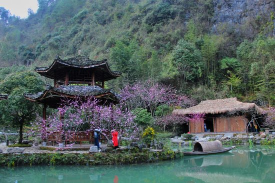 Youyang County, China: 桃花源景色
