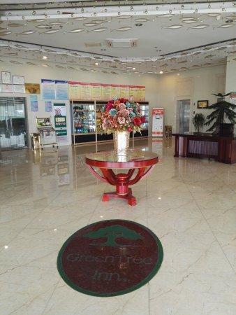 GreenTree Inn Dongtai Jianggang Yingbin Road Gangcheng Avenue Business Hotel: 酒店部分设施