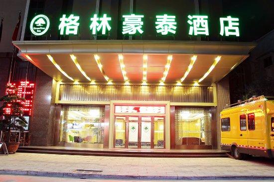 Jieyang, Κίνα: 酒店门口