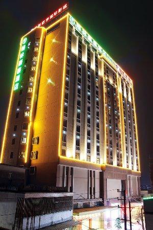 Jieyang, China: 酒店楼体