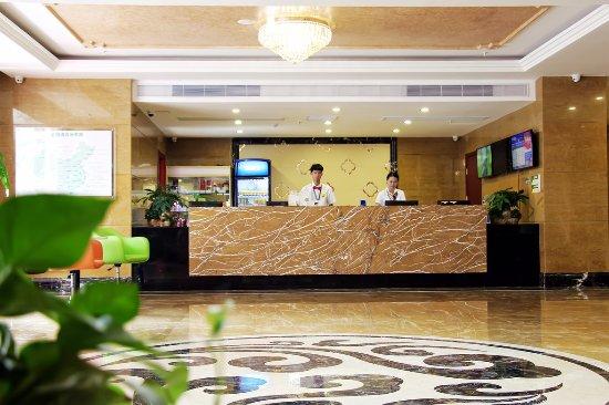 Jieyang, Κίνα: 酒店大堂