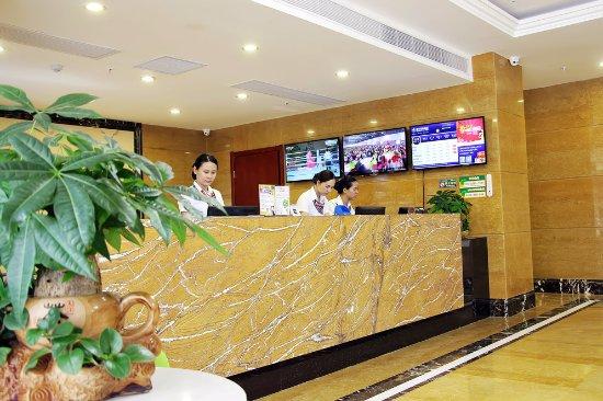 Jieyang, China: 酒店大堂